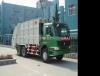 compression-refuse-collector-1